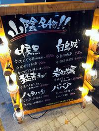 鳥取★そこはかとなく面白い街だった - 月夜飛行船