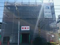 外壁工事中です - 金沢市 床屋/理容室「ヘアーカット ノハラ ブログ」 〜メンズカットはオシャレな当店で〜