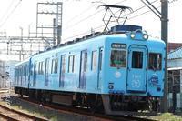 めでたいでんしゃと和歌山電鐵 - きょうはなに撮ろう