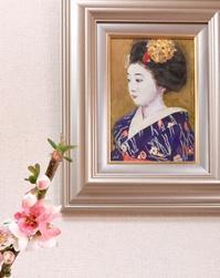 舞妓はんとボケ - 赤煉瓦洋館の雅茶子
