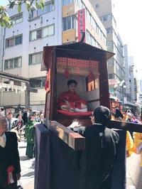 静岡浅間神社廿日会祭 古式稚児行列 - ブリキの箱