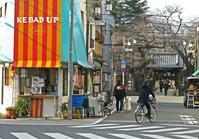 <異文化共存>2019年中野区 - 藤居正明の東京漫歩景