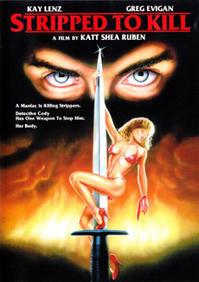 「ストリッパー殺人事件」Stripped to Kill  (1987) - なかざわひでゆき の毎日が映画三昧