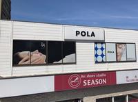 POLAさん - 熊本の看板屋さん伊藤店舗企画のブログ☆ぶんぶん日記