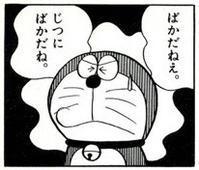 餓鬼の性癖1465 - 風に吹かれてすっ飛んで ノノ(ノ`Д´)ノ ネタ帳