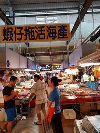 (東港:海鮮料理)東港の華僑市場で動くウニを食べる初体験~。トロは冷凍でした・・・残念。 - メイフェの幸せ&美味しいいっぱい~in 台湾
