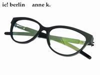 グリコCM 綾瀬はるかさん着用モデル 入荷しました! - 自由が丘にあるフレンチテイスト眼鏡店ボズューブログ