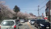 イメージとおりにはいかない事 - オイラの日記 / 富山の掃除屋さんブログ