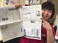 口から食べる喜びやスキルを患者さんや専門職で共有したい - 札幌北区の歯科医院【北32条歯科クリニック】のブログ