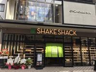 SHAKE SHACK - ★ Eau Claire ★ Dolce Vita ★