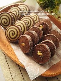 チョコクッキー2種 - nanako*sweets-cafe♪