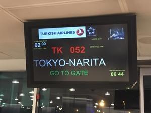 機内食(ターキッシュエアラインズ:TK052便) - せっかく行く海外旅行のために