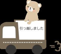 勝駒にポイントカード!? - Toyama memo