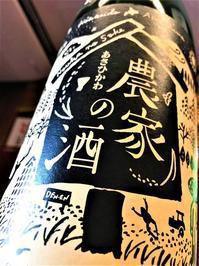 【日本酒】農家の酒純米吟醸火入れ新酒DEN-ENうけがわファーム彗星仕込み限定30BY - 愉酒屋ノ熱血地酒伝 ver.1
