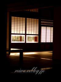 Kirishima shuzou Miyakonojou - Reiwa Foto Japan