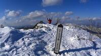 ペケレベツ岳2019.3.5~6 - どんぐり散歩