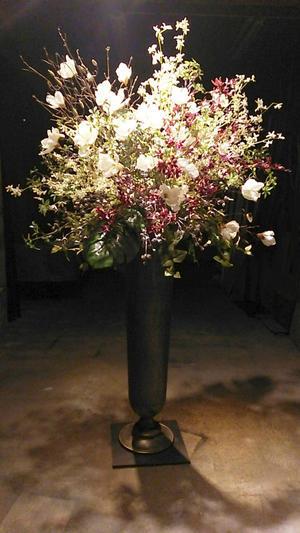 entrance flower -