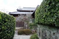 知覧麓武家屋敷西郷恵一郎庭園 - レトロな建物を訪ねて