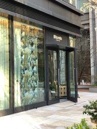 トミタ新作展示会  ウィリアムモリス正規販売店のブライト - bright ブライト 布を楽しむ暮らし『逸品一品』日記