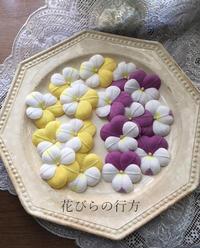 春ですね^^布花と、お花見と庭のチューリップ - 布の花~花びらの行方 Ⅱ