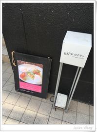 桜のパンケーキ♪ - **いろいろ日記**