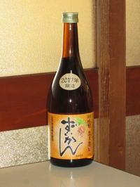 日本酒感想瑞冠純米酒70% - 雑記。