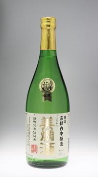 櫻室町 こだわり美燗酒 高精白本醸造[室町酒造] - 一路一会のぶらり、地酒日記