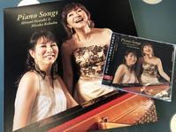 北陸オーディオショウLIVE音源試聴できます! - クリアーサウンドイマイ富山店blog