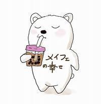 またまた可愛いクマちゃんが届きました~♪今度はなんと奈良にいたアレ!をお供に♪ - メイフェの幸せ&美味しいいっぱい~in 台湾
