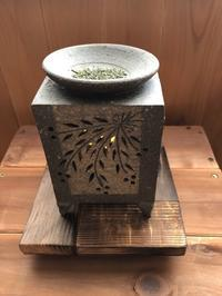 茶の香り - 物好き親爺のつくりんぼ日記