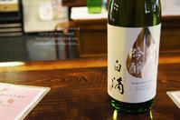 奈良町散策~春鹿さんへ。 - 暮らしをつむぐ。* 暮らしごと・日々のこと*