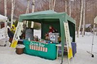 「Relax & BBQ③」の動画が届きました~!! - 乗鞍高原カフェ&バー スプリングバンクの日記②