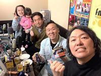 サイバージャパネスク 第630回放送(2019/4/2) - fm GIG 番組日誌