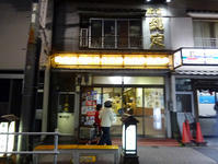 屋形船に乗って、夜桜隅田川クルーズ(前編) - マイニチ★コバッケン