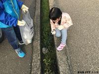 春の一斉美化清掃 - 金沢市 床屋/理容室「ヘアーカット ノハラ ブログ」 〜メンズカットはオシャレな当店で〜