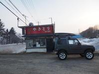 2019.03.31 つるぬまでやきとりと車中泊 ジムニー日本一周後半16日目 - ジムニーとピカソ(カプチーノ、A4とスカルペル)で旅に出よう