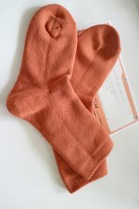 温かい靴下 - 毎日がばら色