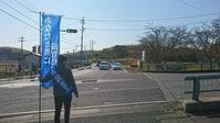 和らぐ - 滋賀県議会議員 近江の人 木沢まさと  のブログ