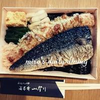 海苔弁山登り金華鯖 - miro's daily dining