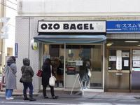 春の東京旅1. OZO BAGEL(オーゾウベーグル)のフレッシュメイドサンドイッチに感激 - マイ☆ライフスタイル