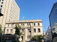広島スタディツアー(3)旧日本銀行広島支店~本川小学校~広島平和記念資料館~被爆樹木たち - 本日の中・東欧