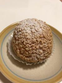 ラトリエコリコ  いちごパラダイス - ふわふわ日記
