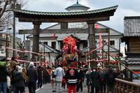 近江の左義長祭り☆彡 - DAIGOの記憶