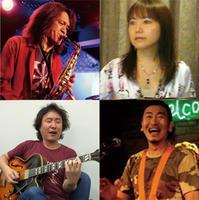 2019年9月のスケジュール - Akio Fujita〈Sax&Flute Player〉藤田明夫オフィシャルブログ