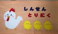 とりやさんご注文のカーテン完成☆ - go!go!ミシンクラブ