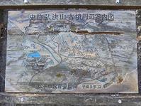 2019.4.4長野県松本市・北尾根古墳群、棺護山古墳群、考古博物館 - シュタイブ!