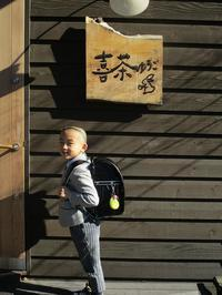 4月8日(月)・・・入学式・ピカピカ1年生になれるのかな? - ある喫茶店主の気ままな日記。