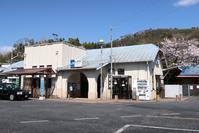 JR山崎駅 - フィールド