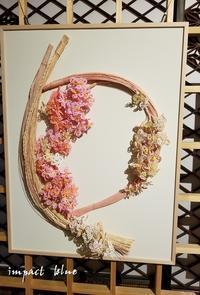 まさに桜三昧(^^)/ - インパクトブルー