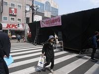 さくら祭り2019 - 丸山工務店 社員及びスタッフブログ